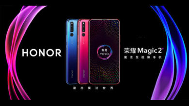Photo of Honor Magic 2 Hands-On:slider arrives with six cameras and UD fingerprint scanner