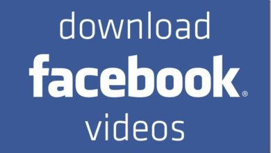 Photo of How to download videos from facebook