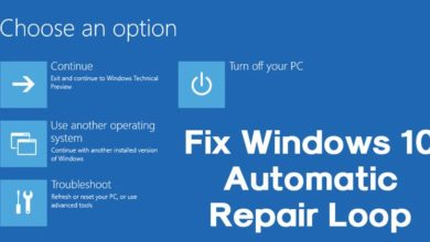 Photo of How to Disable Automatic Repair on Windows 10
