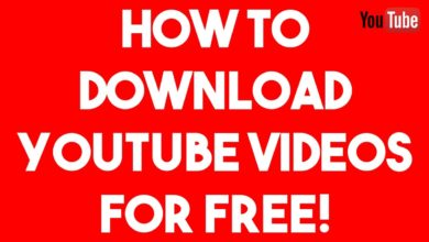 Photo of How to download YouTube videos for free
