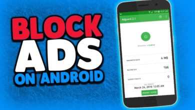 Photo of How to Block Ads on Android phones