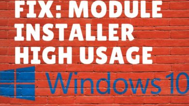 Photo of How to fix Windows Modules Installer Worker High CPU In Windows 10