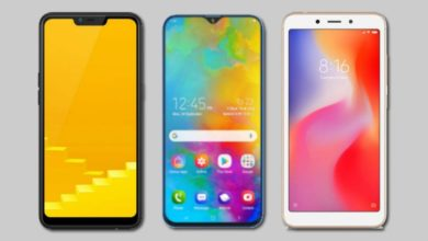 Photo of Compare Samsung Galaxy M10 vs Xiaomi Redmi 6 Pro 64GB vs Xiaomi Redmi Note 5 Pro