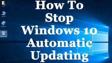 Photo of How To Stop / Disable Automatic Updates On Windows 10