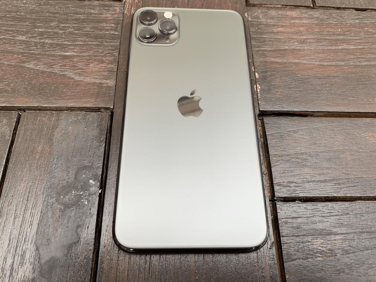 iPhone 11 Pro - glass matte black finish