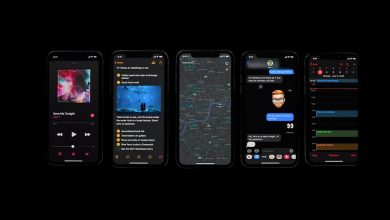 Photo of How Dark Mode Works for iPhone and iPad on iOS 13