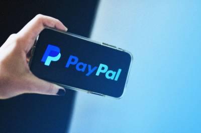 Pay Pal A