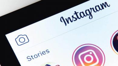 Photo of How to download Instagram story Highlights