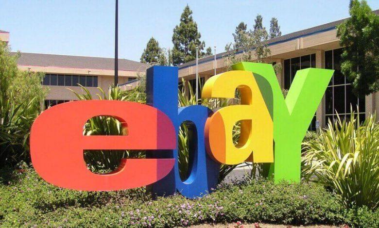 ebay password