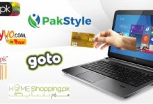 Photo of Best Cheap Online shopping Sites In Pakistan